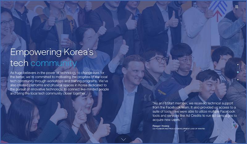 Empowering Korea's tech Community